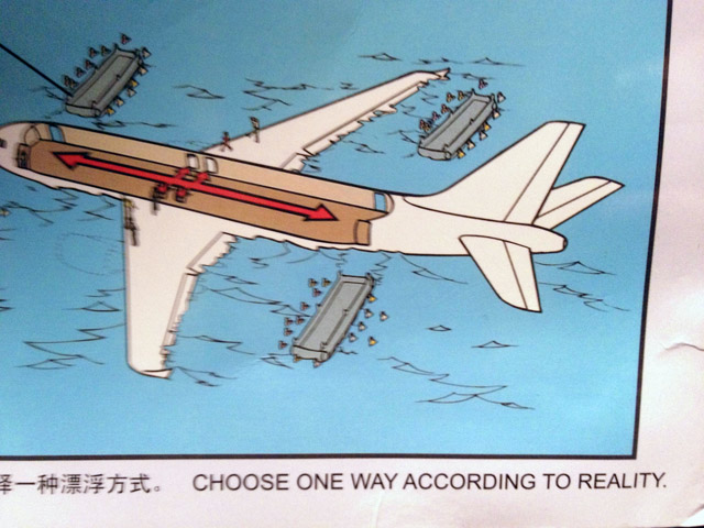 Chinese aircraft safety card.