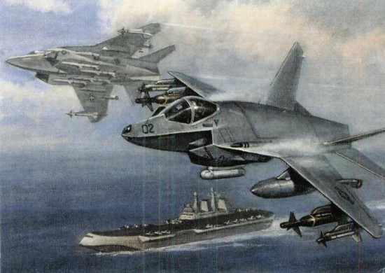 Early British Super Harrier concept